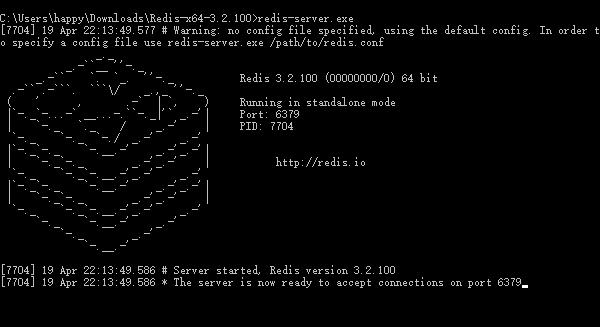 redis server 开启