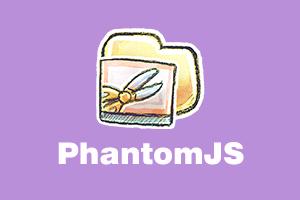 使用 selenium 写的多进程全网页截图工具,发现了 PhantomJS 截图的 bug
